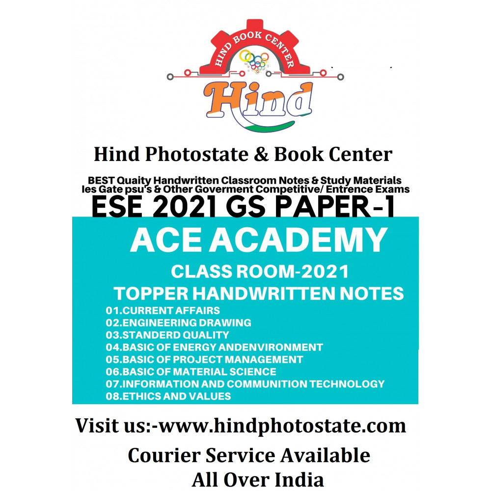 GS Handwritten Notes Combo Pack Of 8 Subjects For ESE 2021 Prelim PAPER 1 Non Technical ( ACE ACADEMY )