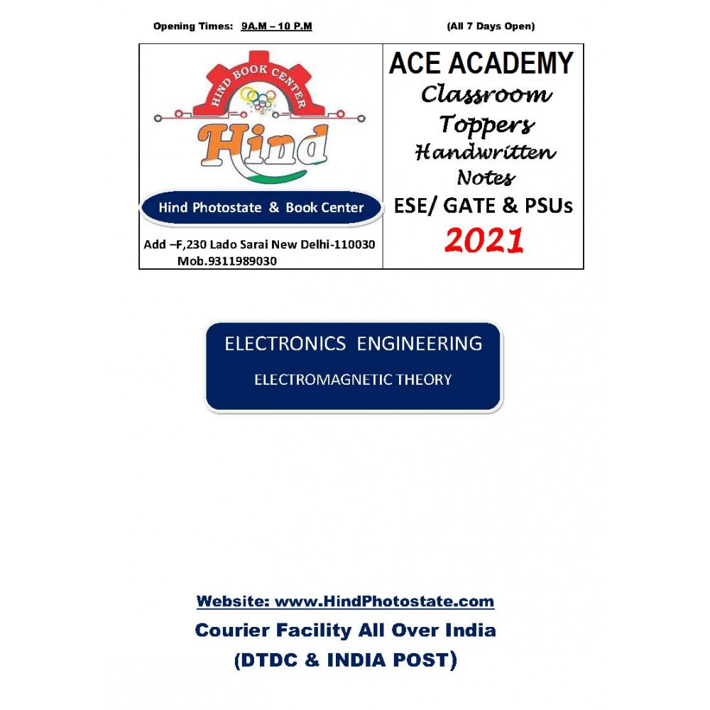 Electronics Engineering Handwritten Notes Electromagnetic Theory ACE ACADEMY