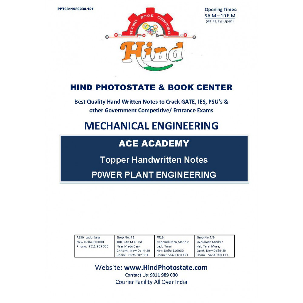 Mechanical Engineering Handwritten Notes : Power Plant Engineering ACE ACADEMY