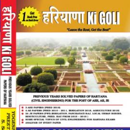 Hariyana Ki GOLI