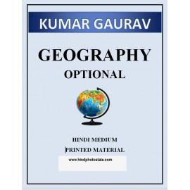 KUMAR GAURAV GEOGRAPHY OPTIONAL HINDI PRINTED MATERIAL