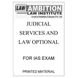 JUDICIAL SERVICES AND LAW OPTIONAL AMBITION LAW INSTITUTE PRINTED MATERIAL