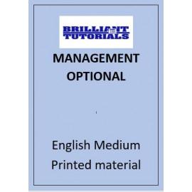 Management optional Brilliant tutorials