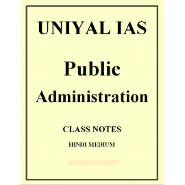 Public Administration UNIYAL IAS HINDI MEDIUM CLASS NOTES