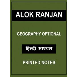 ALOK RANJAN GEOGRAPHY optional hindi medium printed notes