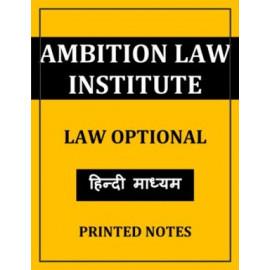 AMBITION LAW PRINTED HINDI MEDIUM