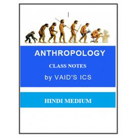 ANTHROPOLOGY BY VAID SIR CLASS NOTES HINDI MEDIUM
