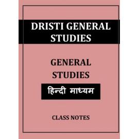 DRISTI IAS GENERAL STUDIES CLASS NOTES HINDI MEDIUM