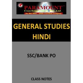 GENERAL STUDIES PARAMOUNT HINDI CLASS NOTES