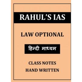 LAW BY RAHUL IAS CLASS NOTES HINDI MEDIUM