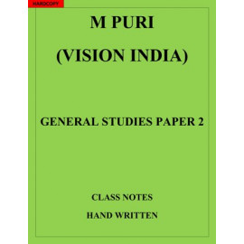 M PURI GOVERNANCE AND CURRENT ISSUES GS PAPER 2
