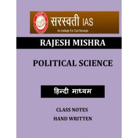 POLITICAL SCIENCE RAJESH MISHRA CLASS NOTES HINDI MEDIUM