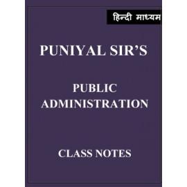 PUBLIC ADMINISTRATION PUNIYAL CLASS NOTES HINDI MEDIUM