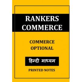 RANKERS COMMERCE PRINTED HINDI MEDIUM