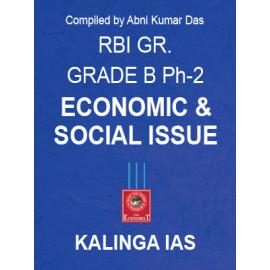 RBI GRADE B PH 2 EXAMINATION BY KALINGA IAS
