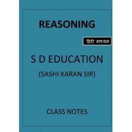 Reasoning S D Education Class notes Hindi medium