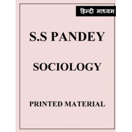 S S PANDEY SOCIOLOGY CLASS NOTES HINDI MEDIUM