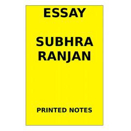Shubra Ranjan Printed essay english medium