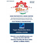 Electrical Engineering Handwritten Notes : CONTROL SYSTEM  KREATRYX