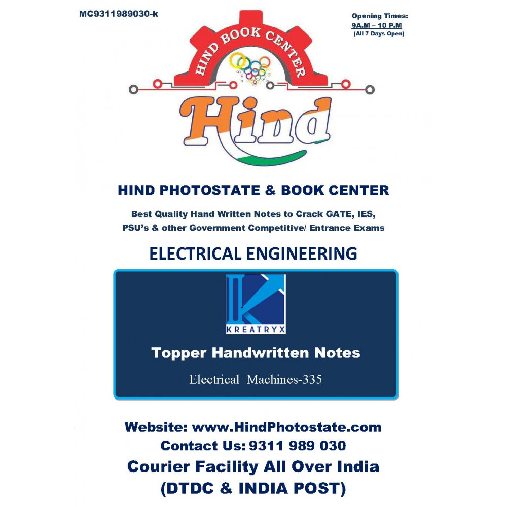 Electrical Engineering Handwritten Notes : Electrical Machine BY-ANKIT GOYAL Sir KREATRYX