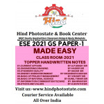 GS Handwritten Notes Combo Pack Of 8 Subjects For ESE 2021 Prelim PAPER 1 Non Technical ( Made Easy )