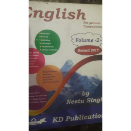 English for General Competitions Vol-02 BY- NEETU SINGH OLD BOOK