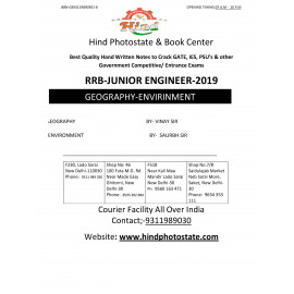 GEOGRAPHY GENERAL STUDIES PSU,S | SSC | RAILWAYS | BANKING EXAMS STATE PUBLIC SERVICES | & STATE ENGINEERING SERVICES MADE EASY (GEOGRAPHY BY- VINAY SIR & ENVIRONMENT BY- SAURBH SIR