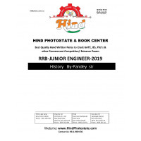 .HISTORY GENERAL STUDIES PSU,S | SSC | RAILWAYS | BANKING EXAMS STATE PUBLIC SERVICES | & STATE ENGINEERING SERVICES   MADE EASY BY- Pandey  SIR