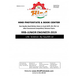 .LIFE SCIENCE GENERAL STUDIES PSU,S | SSC | RAILWAYS | BANKING EXAMS STATE PUBLIC SERVICES | & STATE ENGINEERING SERVICES ( By- SAURBH SIR MADE EASY)