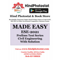 IES PRELIMS TEST SERIES 2021 :CIVIL ENGINEERING (1-18 Test ,Tech + Non-tech Subjectwise & Full Syllabus With Solution ) MADE EASY