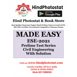 IES PRELIMS TEST SERIES 2021 :CIVIL ENGINEERING (1-26Test ,Tech + Non-tech Subjectwise & Full Syllabus With Solution ) MADE EASY