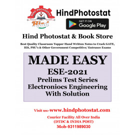 IES PRELIMS TEST SERIES 2021 : ELECTRONICS ENGINEERING (1-26 Test ,Tech + Non-tech Subjectwise & Full syllabus With Solution , ) MADE EASY