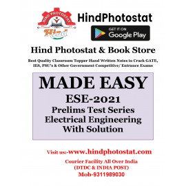 IES PRELIMS TEST SERIES 2021 : ELECTRICAL ENGINEERING (1-26 Test , Tech + Non-tech Subjectwise & Full syllabus With Solution ) MADE EASY