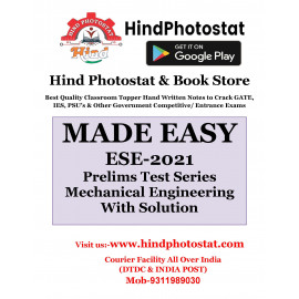 IES PRELIMS TEST SERIES 2021 : MECHANICAL ENGINEERING (1-26 Test ,Tech + Non-tech Subjectwise & Full Syllabus With Solution ) MADE EASY