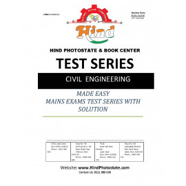 IES MAINS TEST SERIES CIVIL ENGINEERING 2018 ( MADE EASY )
