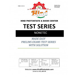 IES PRELIMS TEST SERIES 0FFLINE WITH SOLUTI0N NONETEC 2019 ( MADE EASY )