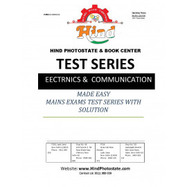 IES MAINS TEST SERIES ELECTRONICS & COMMUNICATION 2018 ( MADE EASY )