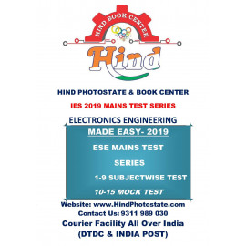 IES MAINS  TEST SERIES WITH SOLUTION 2019:  ELECTRONICS  ENGINEERING  ( MADE EASY )
