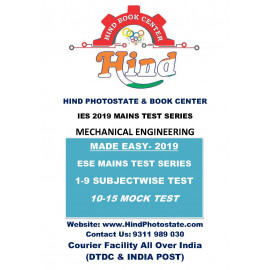 IES MAINS TEST SERIES WITH SOLUTION 2019: MECHANICAL ENGINEERING ( MADE EASY )