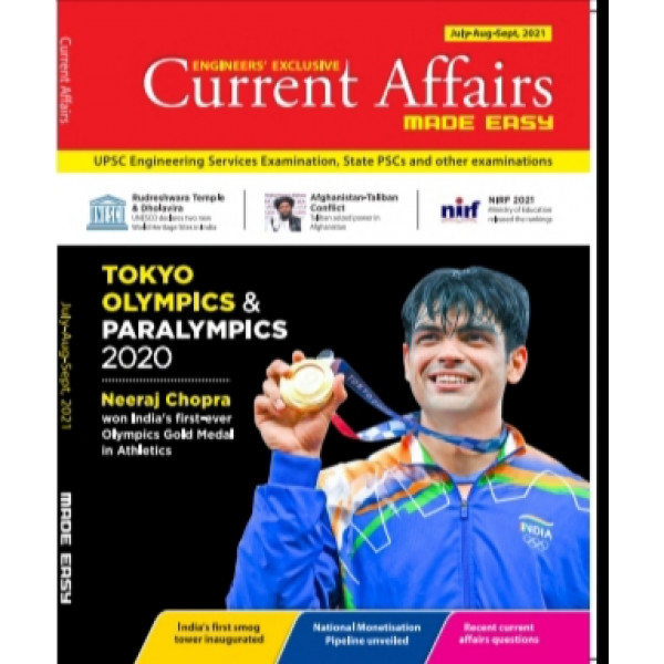 Current Affairs Quarterly Issue: July - Sept 2021 Made Easy