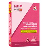 SSC JE Gen. Intelligence Reasoning Obj. Solved Papers MADE EASY