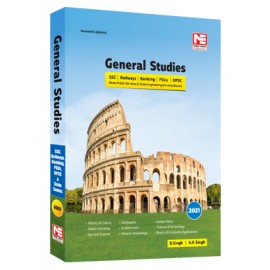 General Studies-2021 for UPSC, SSC, PSUs (MADE EASY)