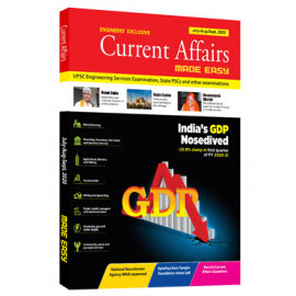 Current Affairs Quarterly Issue: July - Sept 2020 Made Easy