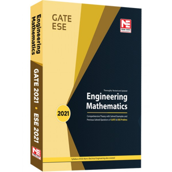 Engineering Mathematics for GATE & ESE-2021 (Made Easy)