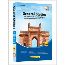 General Studies-2022 for UPSC, SSC, PSUs (MADE EASY)