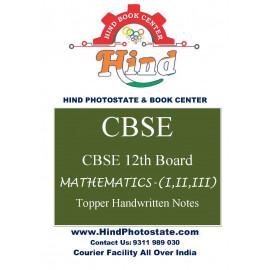 CBSE-XII Toppers Handwritten Notes- Mathematics (1,2 & 3)