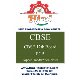 CBSE-XII Toppers Handwritten Notes- Complete study material (PCB)