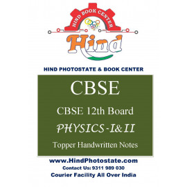 CBSE-XII Toppers Handwritten Notes- Physics-1&2
