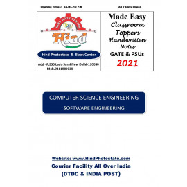 Computer Science Handwritten Notes :  Software Engineering   MADE EASY