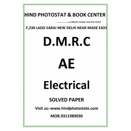 DMRC ASSISTANT MANAGER Electrical Engineering Previous Years' Solved Papers